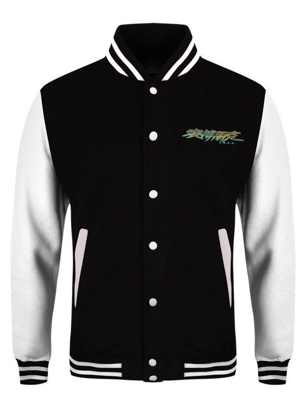 Samurai Black & White Letterman Jacket front