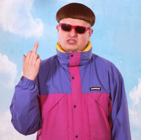Oliver tree ugly is beautiful jacket