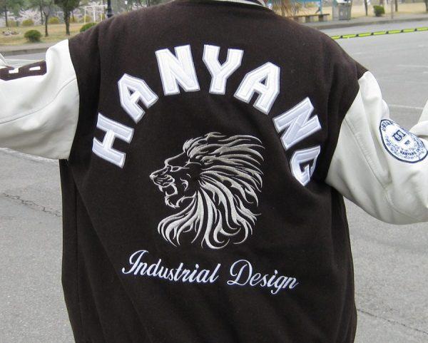 Hanyang University Varsity Jacket