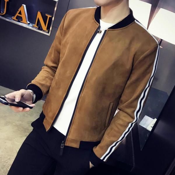 Chamois Leather Jacket