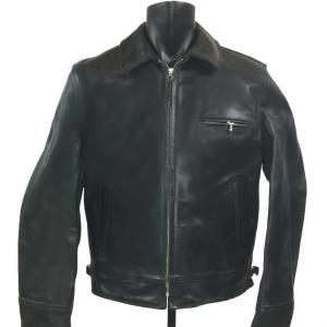 Highwayman Leather Jacket
