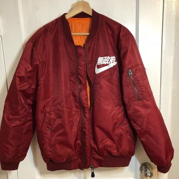 Kanye West Bomber Jacket