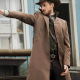 Rip Hunter Legends Of Tomorrow Coat