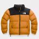 1996 Retro Nuptses Puffer Jacket