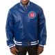 Chicago Cubs Baseball Leather Jacket