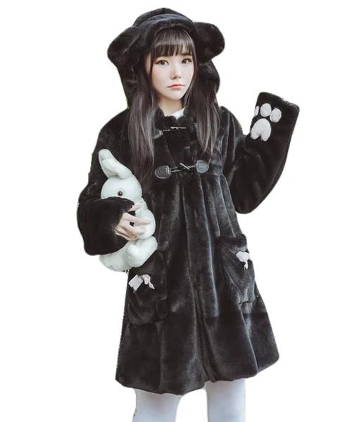 Fur Neko Winter Coat