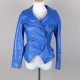 Gili Qvc Peplum Moto Leather Jacket