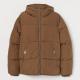 Fear Of God Essentials Brown Puffer Jacket